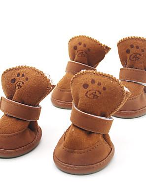 כלבים נעליים ומגפיים Keep Warm חורף אחיד חום / ורוד כותנה