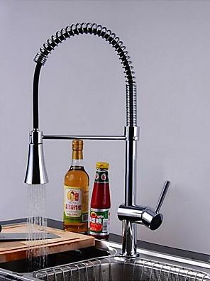 Køkkenarmatur Moderne Forskyl / Træk-udsprøjte Messing Krom