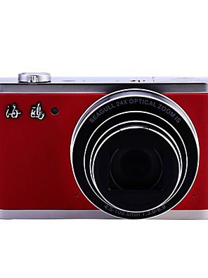 seagull® מצלמה דיגיטלית ck10 עם חבילת קופסא מתנה אדומה