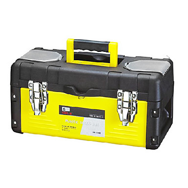 (35*16*17) Iron And Plastic Yellow Reinforced Handle Tool Boxes
