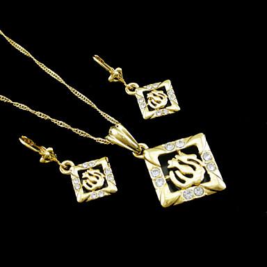 Buy 18K Real Gold Plated Allah Muslim Zircon Pendant Necklace+Earrings Jewelry Set