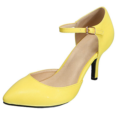 Buy SEXYHER Womens Fashion 2.2 Inches Kitten Heel Office Ladies Shoes -YELLOW