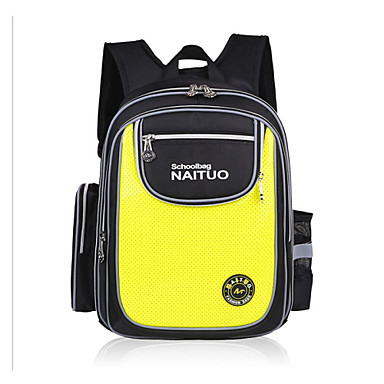 Buy Primary School 1-6 Grade Fashion Waterproof Polyester Children Bags Backpack Boys Girls
