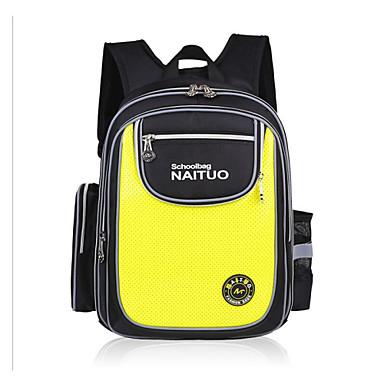 Buy Primary School 1-6 Grade Fashion Waterproof Polyester Children Bags Backpack Boys Girls