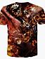 남성의 폴리에스테르 프린트 짧은 소매 캐쥬얼 / 스포츠 티셔츠