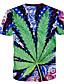 남성의 면 프린트 짧은 소매 캐쥬얼 / 스포츠 티셔츠-그린