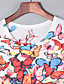 Γυναικεία T-shirt Στάμπα,Κοντομάνικο Στρογγυλή Λαιμόκοψη Άνοιξη / Καλοκαίρι / Φθινόπωρο Λεπτό Άσπρο