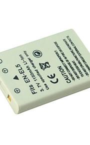 vervangende digitale camera batterij EN-EL5 voor Nikon digitale 7900/p90 (09370154)