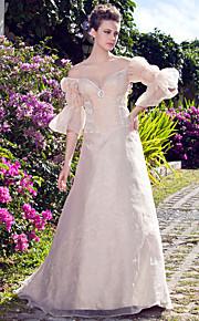 ASPEN - Robe de Mariée Organza