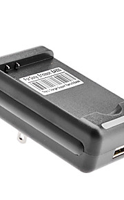 Amerikaanse Battery Charger met USB-uitgang voor Sony Ericsson BA800 (4.2v/5.2v)