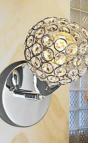 cristal moderne murale avec bras réglable 220-240v