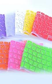 """coosbo® japan layout di silicone della pelle della copertura della tastiera per 13,3 """", 15,4"""", 17 """"pro macbook air / retina (colori assortiti)"""