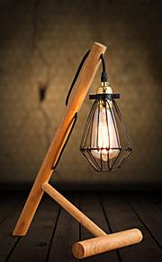 Schreibtischlampen Rustikal/Ländlich - Holz/Bambus