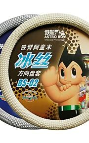 Astro Boy tegnefilm hjul dække af de fire årstider