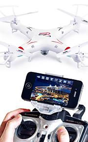 2015 uusi huanqi 898b 2,4 4ch rc quadcopter drone rc helikopteri 6-akselinen wifi FPV HD kamera vs x5c x5sw