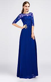 Robe - Bleu Soirée formelle Fourreau Col ras du cou Longueur ras du sol Mousseline polyester