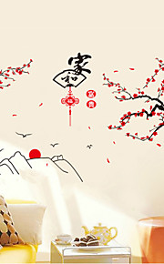 아름다운 중국 정원 스타일의 평면 벽 스티커 벽 장식, PVC 이동식