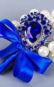 Luxury Pearl & Rhinestone Wedding/Party Boutonniere (10.5*9.5cm)