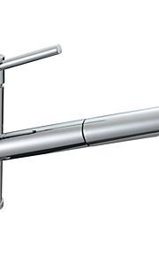 Keukenkraan Modern Met uitneembare spray Messing Chroom