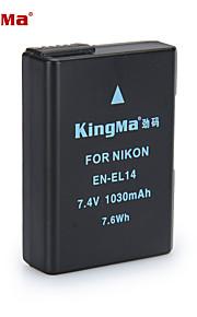 Kingma en-EL14 digitale camera batterij voor de Nikon D3100 D3200 D5100 d3300 d5200 D5300 P7000 P7100 mh-24