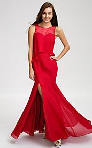 Lan TingFloor-length Chiffon Bridesmaid Dress - Burgundy Trumpet/Mermaid Jewel