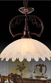40W Rustique Style mini Peintures Métal LustreSalle de séjour / Chambre à coucher / Salle à manger / Bureau/Bureau de maison / chambre