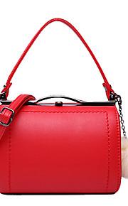 HOWRU ® Women 's PU Tote Bag/Single Shoulder Bag/Crossbody Bags-Red/Black