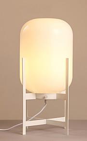 Tafellamp-LED-Hedendaags-Metaal
