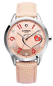 CASIMA Luxury Brand Watch Women's Leather Quartz Wrist Watch #2601-SL6