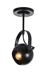 Maishang Lighting  Spotlight For Clothing store