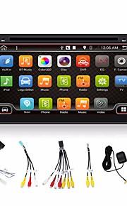 4 core 2 din 6.95''car gps di lettore DVD / CD Navi Toyota interchargable radio stereo auto Dash 3G wifi bt