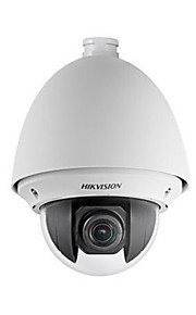 Hikvision ds-2de4220-ae 2.0MP 360speed ip poe PTZ-camera