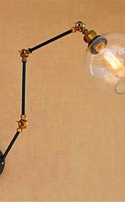 AC 110-130 / AC 220-240 40 E26/E27 Rustik/hytte Krom Feature for Pære medfølger,Atmosfærelys Svingarmslamper Wall Light