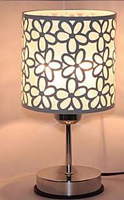 40W Современный Настольные лампы , Особенность для Светодиодные / Защита глаз , с Хромовое использование Вкл./выкл. переключатель