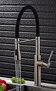 Moderni Art Deco/Retro Ulosvedettävä / pull-down Pesuallas Widespary Ulosvedettävä suihkupää Pyörivä with  Keraaminen venttiiliYksi kahva