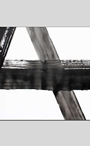 Maalattu Abstrakti Horisontaalinen Panoramic,Moderni Classic 1 paneeli Kanvas Hang-Painted öljymaalaus For Kodinsisustus
