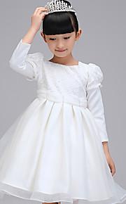 Princesse Mi-long Robe de Demoiselle d'Honneur Fille - Dentelle Polyester Bijoux avec Billes Dentelle