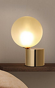 Glass Spherical Modern Simple Bedroom Elegant Ball Bedside Lamp