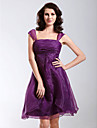 TS Couture® Cocktail Party / Holiday Dress - Grape Plus Sizes / Petite A-line / Princess Straps / Square Knee-length Organza