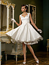 A-line Petite / Plus Sizes Wedding Dress - Ivory Knee-length Queen Anne Satin / Tulle