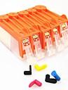 cartouche d\'encre rechargeable Bloom pgi225bk-226bk-226c-226m-226y Canon PIXMA MG8120 de / 6120/5220/5120/5210 (5 1set de couleur)
