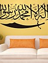 stickers muraux stickers muraux, stickers muraux PVC musulman