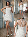 Sheath/Column Wedding Dress - Ivory Court Train Jewel Satin/Lace