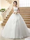 Vestido de Noiva - Marfim Princesa Sem Alcas Cauda Corte Tule