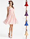 Knee-length Georgette Bridesmaid Dress - Pearl Pink / Royal Blue / Ruby / Champagne / Grape Plus Sizes / Petite A-line / Princess V-neck