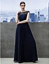 Linia -A Bateau Neck Lungime Podea Georget Seară Formală Gală Elegantă Rochie cu Drapat Dantelă de TS Couture®