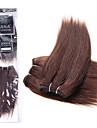 "ANNA Brazilian Silky Straight Hair Weaves 2pcs 8""  Virgin Soft Straight Hair Extensions #2 Hair Weave Bundles 90g/pack"