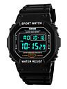 SKMEI 50 m Waterproof, Rectangular Mirror, Fashion Men's Wrist Watch Cool Watch Unique Watch