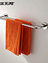 "Towel Bar Stainless Steel Wall Mounted 600x120x60mm (23.6x4.72x2.36"") Stainless Steel Contemporary"