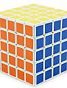 Shengshou® Slät Hastighet Cube 5*5*5 Lysrör / professionell nivå Stresslindring / Magiska kuber / pussel leksak Svart Blekna / Ivory